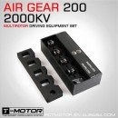 AIR GEAR 200 (AIR2205) COMBO PACK