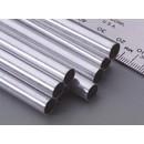 Aluminium Tube D8 x d7.1 x 1000 mm