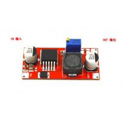 Step-down Voltage Regulator 4.5-35V Input, 1.25-30V Output
